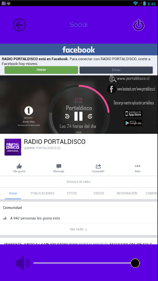 Portaldisco: captura de pantalla