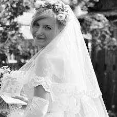 Wedding photographer Veronika Rudzik (nikarudi). Photo of 24.04.2016