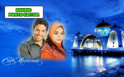 Bakrid Mubarak Photo Frames for PC-Windows 7,8,10 and Mac apk screenshot 3