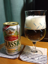 Photo: サッポロCLASSIC富良野VINTAGE2012。同僚さんが、今年の分確保できました、ビールお好きですよねとくださいました。ホップの香りの品がいい!大手のホップ志向といえばプレモルも好きだったけどこっちのが好みかも。ありがとうございました!