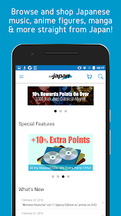 CDJapan App- screenshot thumbnail