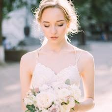 Wedding photographer Viktoriya Kirilicheva (twinklevi). Photo of 01.10.2017