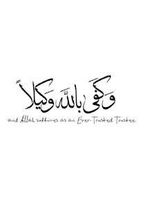 Download Best Arabic Quotes with English translation APK