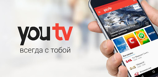 youtv - Ukrainian TV online, without the hype, free Ukrainian TV EPG / EPG