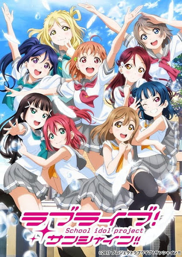 Love Live! Sunshine!! 2nd Season thumbnail