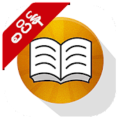 Shwebook Spanish Dictionary