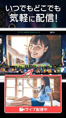 SHOWROOM - 無料で配信と視聴ができるショールームのおすすめ画像4
