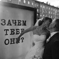 Свадебный фотограф Эмин Кулиев (Emin). Фотография от 10.10.2015