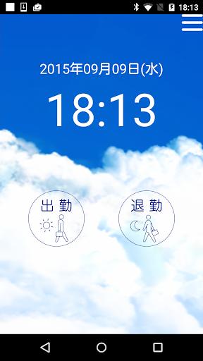 BTimeLite 1.9 Windows u7528 2
