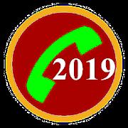 Apple Registration 2019
