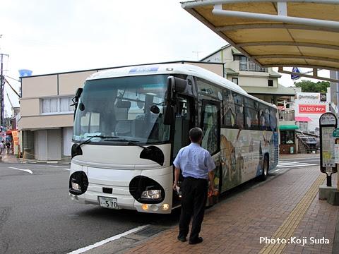 明光バス「パンダ白浜エクスプレス181号」 白浜バスセンター到着