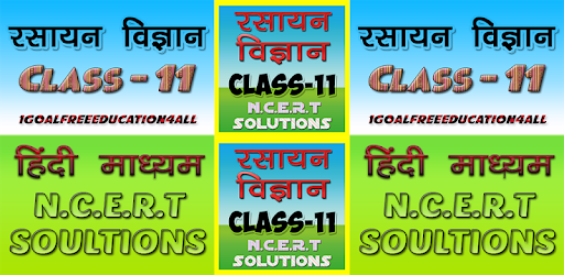 11th class chemistry solution in hindi - Apps on Google Play