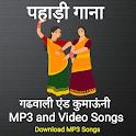 Pahari Gana - Uttarakhand  Garhwali, kumauni Songs icon