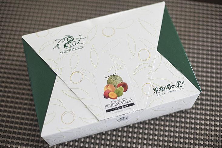 果樹園の実り パッケージ