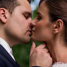 Hochzeitsfotograf Nonna Vanesyan (NonnaVans). Foto vom 23.10.2015