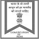Constitution INDIA ( LAI ) Samvidhan Hindi Download on Windows