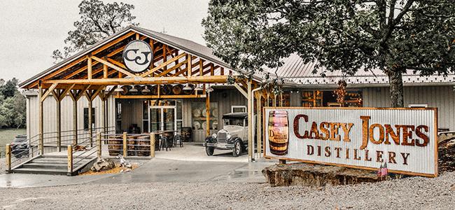 Outside Of Casey Jones Distillery In Hopkinsville, Kentucky.