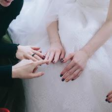 Wedding photographer Lyubov Chirkova (Lyuart). Photo of 06.04.2015