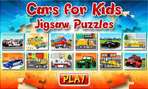 子供のための車のジグソーパズル