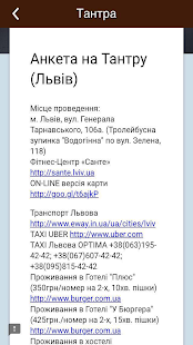 Тренінг-Центр ТОТЕМ - náhled