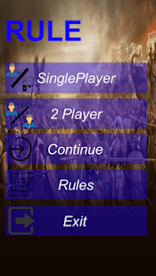 Rule 2 Player Screenshot