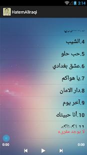 أغاني حاتم العراقي - náhled