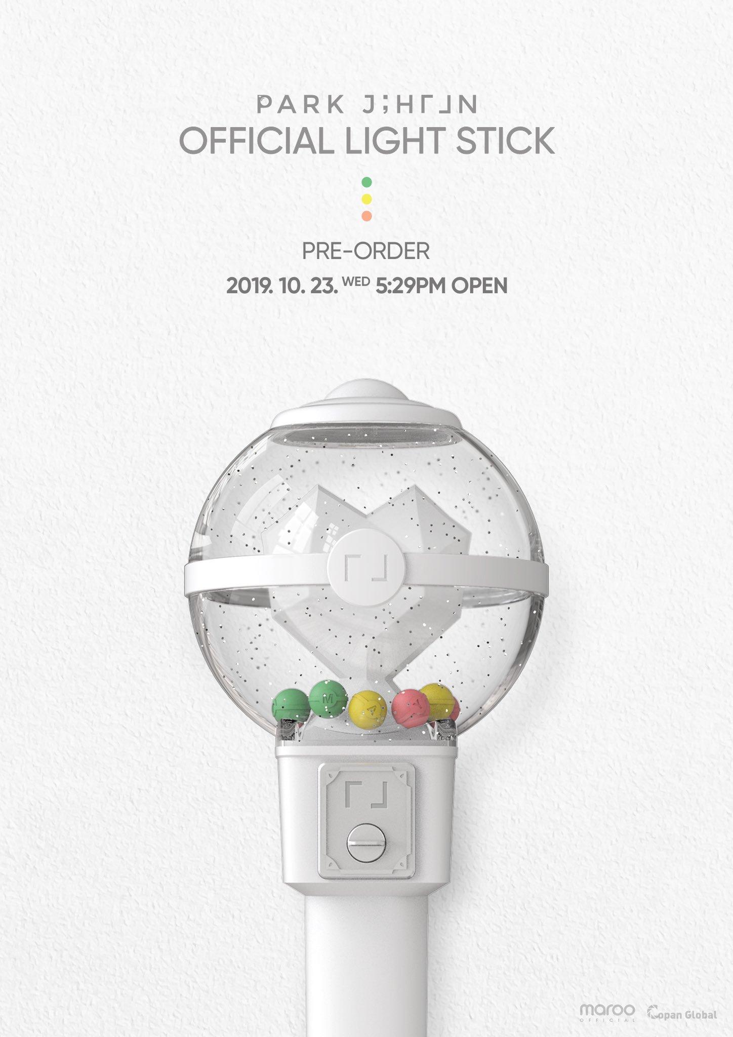 park jihoon official light stick