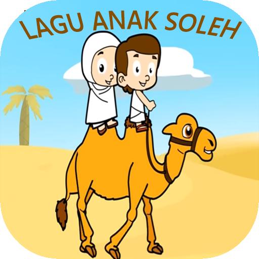 Video lagu anak favorit apk download free entertainment app for.