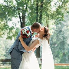 Wedding photographer Irina Ignatenya (xanthoriya). Photo of 12.08.2018
