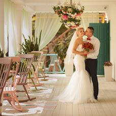 Wedding photographer Rodion Rubin (ImpressionPhoto). Photo of 09.11.2016