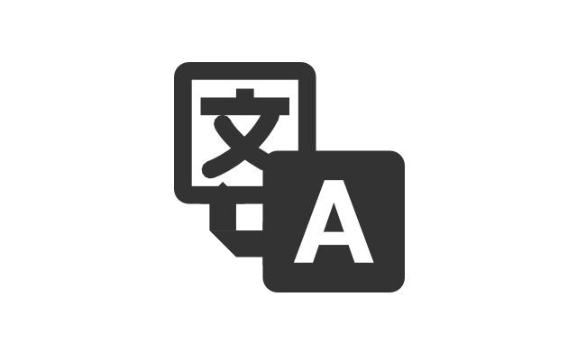 Translate Japanese to English