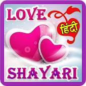 Hindi Love Shayri And Images
