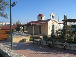 Photo: Η Εκκλησία μας - Our church - View 1