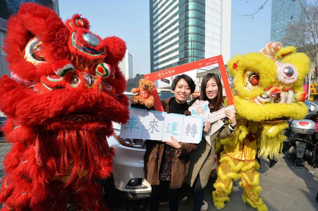 Chiến dịch Marketing múa sư tử siêu hấp dẫn của Uber