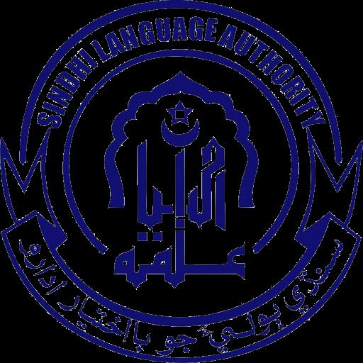 Sindhi Language Authority (Sindhi Computing Deptt) avatar image