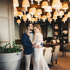 Wedding photographer Darya Zuykova (zuikova). Photo of 08.04.2018