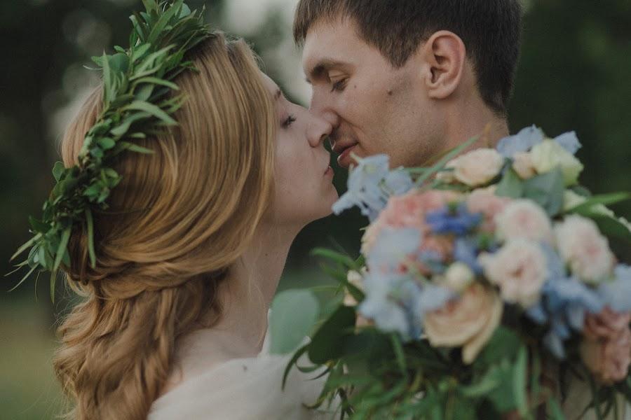 Wedding photographer Sergey Kochetaev (kochetaev). Photo of 11.02.2019