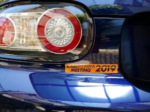 ロードスター NCEC RS-RHT プレミアムパッケージのカスタム事例画像 ケンケン+さんの2019年05月25日20:23の投稿