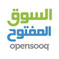 السوق المفتوح - OpenSooq download