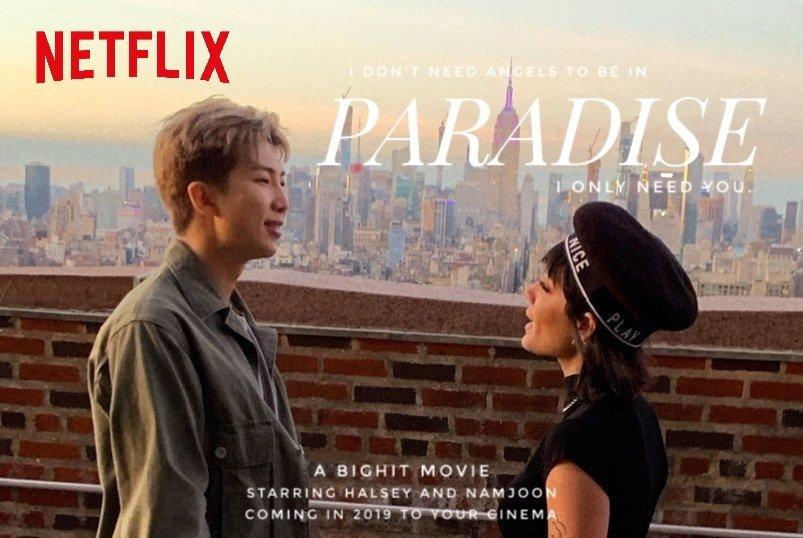 Netflix-БПС-poster2
