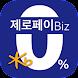 KB 제로페이Biz - Androidアプリ