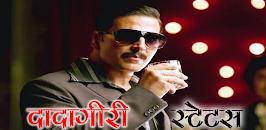 Download Dadagiri Status APK latest version app by Status