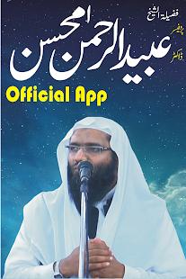 Ubaid ur Rehman Mohsin Official - náhled