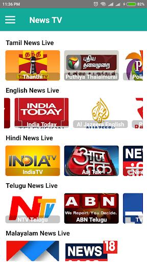 Baixar Tamil News Live TV 24X7 para Android no Baixe Fácil!