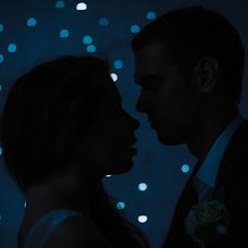 Wedding photographer Evgeniya Motasova (motafoto). Photo of 01.09.2015