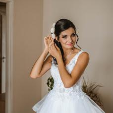 Nhiếp ảnh gia ảnh cưới Kamil Turek (kamilturek). Ảnh của 01.03.2019
