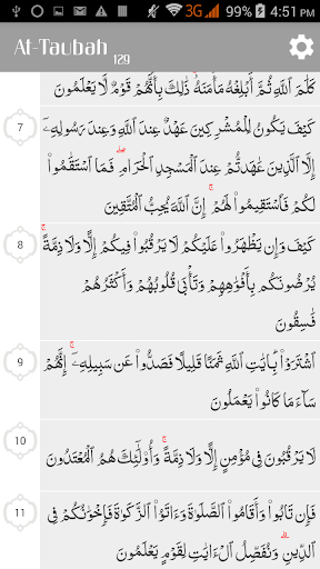 Tafsir 1 2 3 APK by Tanim Reja Details