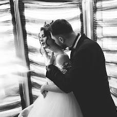 Wedding photographer Kristina Boyko (Kristina22). Photo of 28.03.2016