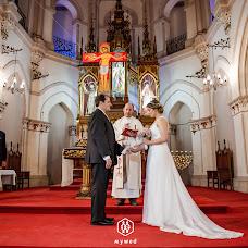 Wedding photographer Nicolas Lago (picsfotografia). Photo of 24.03.2018