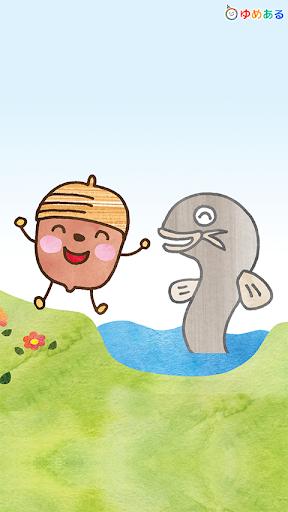 免費下載教育APP|みんなでうたおう!童謡ベストソング app開箱文|APP開箱王